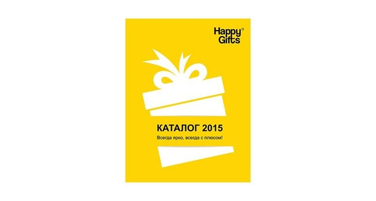 каталог Happy gifts