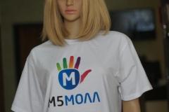 Футболка «М5Молл»