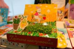 Открытка с вырастающими растениями