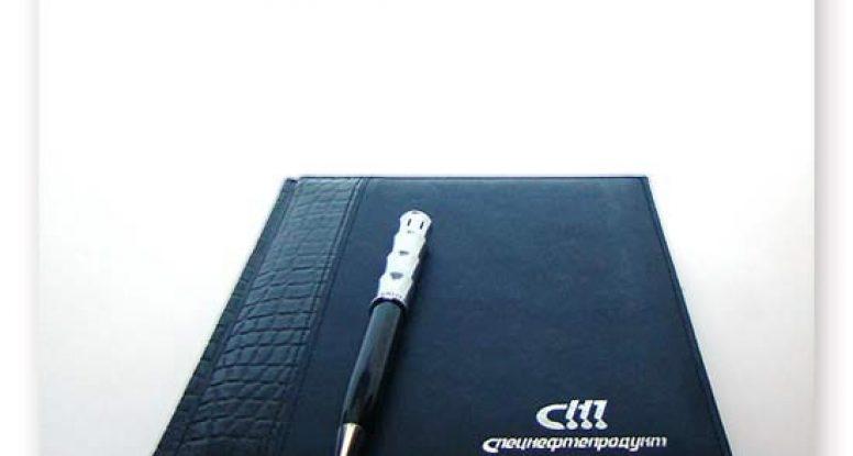 Ежедневник и ручка с логотипом