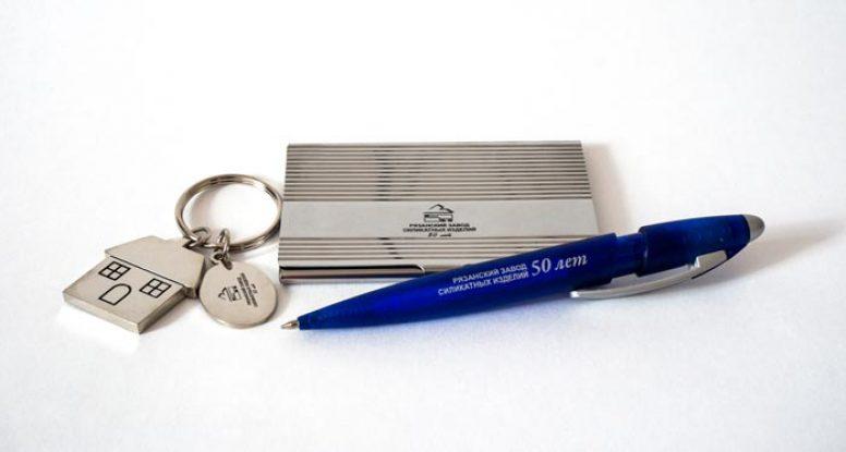 Комплект сувениров с логотипом «РЗСИ».