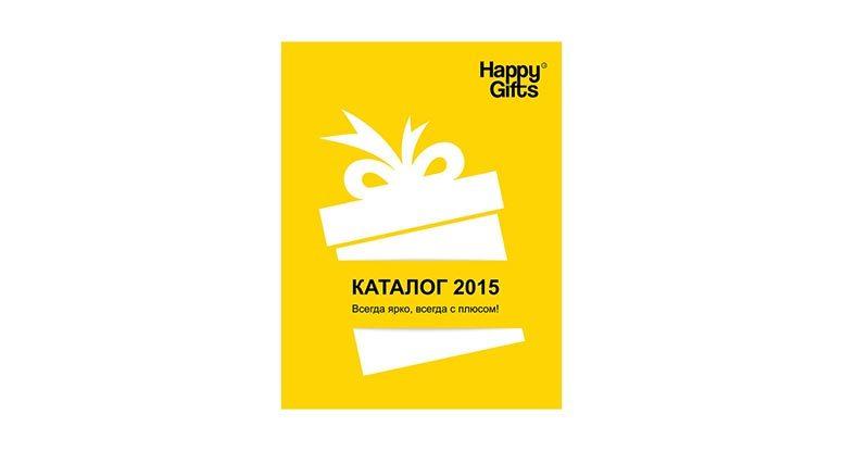каталог Happy gifts