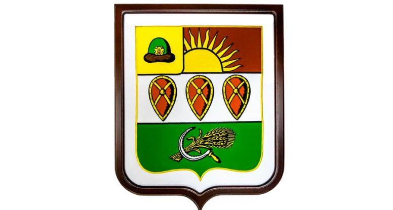 герб вышивка гербовая рама